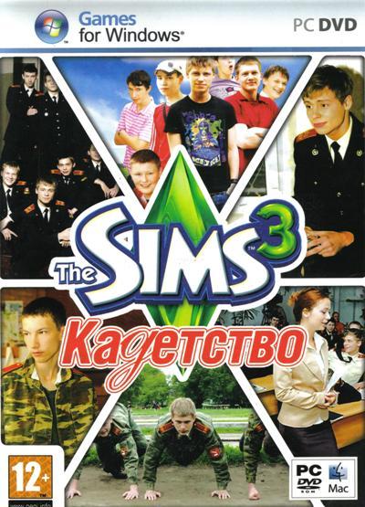 24 сен 2011 . Скачать игру Sims питомцы / Sims 2 Pets, The (RUS