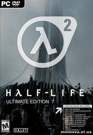 Half-Life 2 Ultimate Edition 7 (2009) PC (15.40GB)