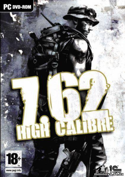 7.62 High Calibre (2008/PC/Eng)